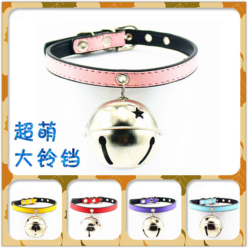 Pet Collar Dog Bell Necklace Ultra-Big Moe Pet Bell Pet Collar Cat Pet Collar