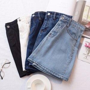 Image 3 - Lucyever 패션 한국어 summer women denim skirt (high) 저 (허리 black mini skirts smd, smt) 패키지 힙 blue jeans 하라주쿠 plus size 면
