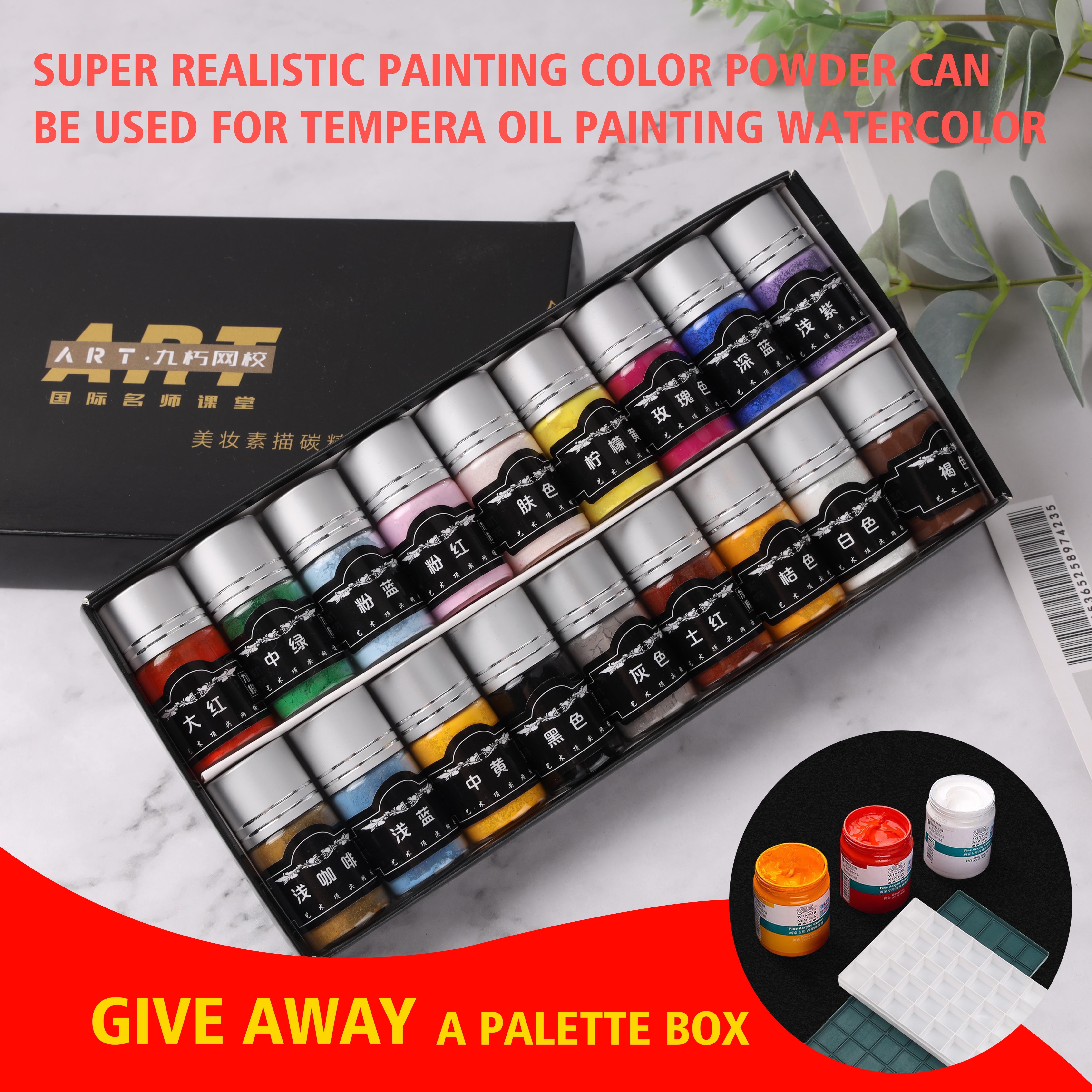 Painting toner carbon powder sketch pigment professional eyebrow eye lip painting mineral pigment Tempera color