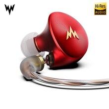 Наушники Whizzer A HE03, гарнитура высокой четкости, высокое разрешение, Knowles якорь, чистый звук, металлическая затычка, музыкальная гарнитура