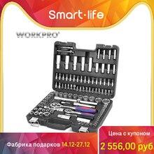 Набор инструментов для автомобиля из 108 предметов WORKPRO W003057A с кейсом для хранения