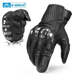 Мотоциклетные Перчатки из углеродного волокна, кожаные велосипедные перчатки с полным пальцем и сенсорным экраном, перчатки для мотокросс...