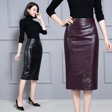 2019 New Fashion Genuine Sheep Real Leather Skirt K27
