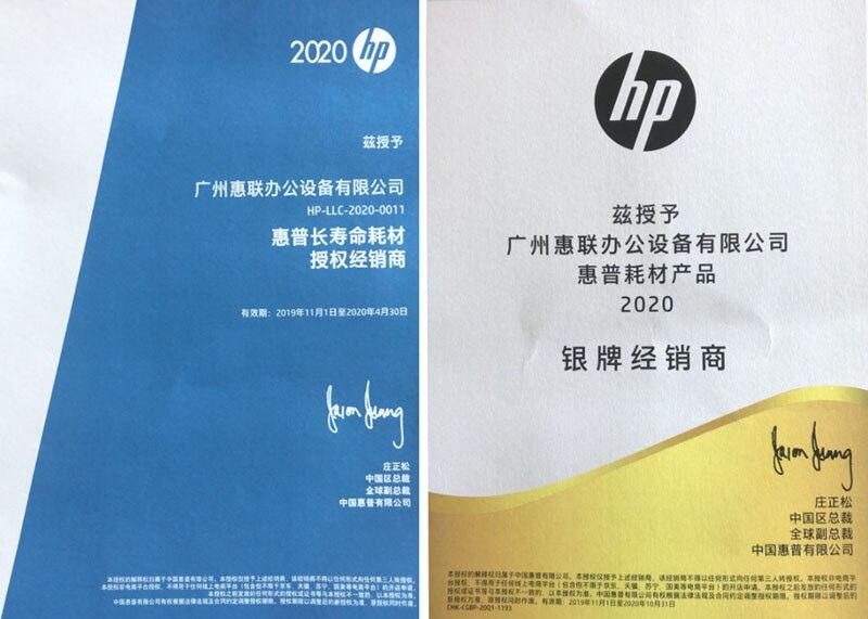 1020 Placa Do Formatador Original Para HP