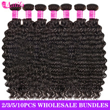 Deep Wave Bundles 100% Human Hair Extensions 2 3 4 5 10 Bundles/Pack Wholesale Price Brazilian Deep Wave Curly Hair Bundles Deal