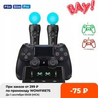 Von Russland Lager PS4 Controller Ladegerät Dual Schnelle PS4 Lade Dock für Playstation 4 mit Led-anzeige Beste Preis