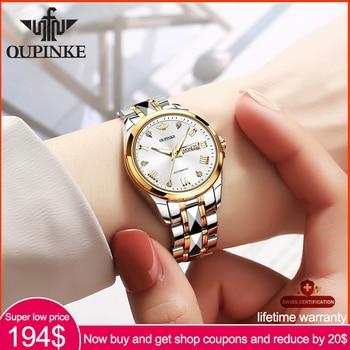 OUPINKE Top Luxury Women Wristwatch Automatic Mechanical Waterproof Watch Sapphire Mirror Tungsten Steel Watchstrap Lady Watches 1