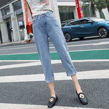 High waist jeans woman casual vintage jeans Denim jeans  trousers mom jeans light blue streetwear in Regular Fit Ankle-length distressing ankle jeans