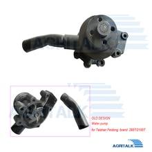엔진 295 T/2100 T, 부품 번호와 산동 Taishan TS254/TS304 오래된 설계 워터 펌프: