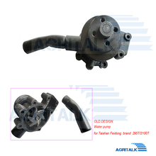 old designed water pump for Shandong Taishan TS254/TS304 with engine 295T/2100T, part number:
