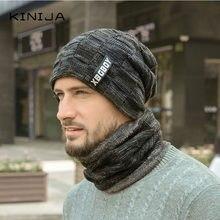 Мужская осенне зимняя плюшевая утепленная шапка + шарф комплект