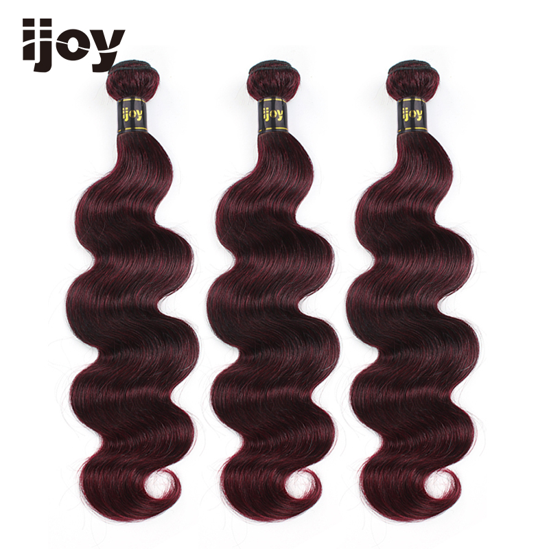 "Human Hair 3 Bundles #99J Maroon 8""-26"" M Brazilian Hair Weave Bundles Non-Remy Colored Body Wave Hair Extension IJOY"