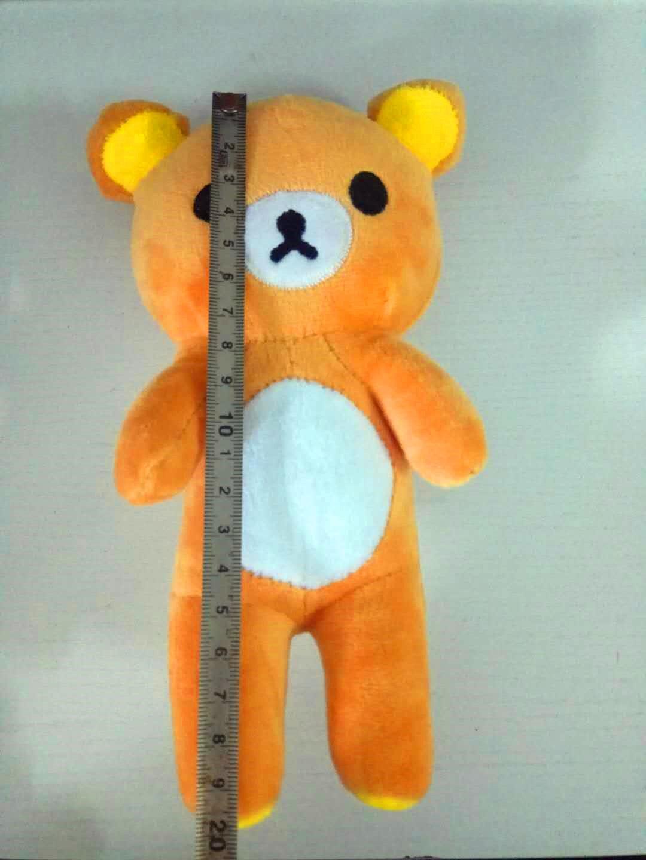 20cm Super Cute Soft Plush Bear Rilakkuma Bear Doll Kids Cyber Celebrity Relax Bear For Boy Girls Kids Best Gift
