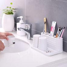 Набор для мытья ванной комнаты дома пары держатель зубной щетки