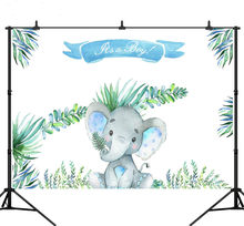 Photography Backgrounds Baby Shower Birthday Party Elephant Watercolor Backdrop(China)