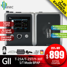BMC Hot Sale T 25A T 25T Y 30T GII BPAP Bilevel CPAP Therapy Apnea COPD with FM1 Full Face Mask Tube Humidifier