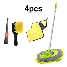4pcs Car Cleaning Set Special Towel Cleaning Supplies Wash Combination Package Automobile Suction Thickening Wipe Cloth