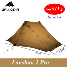 Backpacking Lightweight Camping-Tent Silnylon Lanshan 4-Season 2-Person Big-Room Two-Side