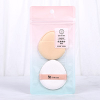 2pcs Microfiber Cloth Pads Facial Makeup Remover Puff Cotton Double layer Face Cleansing Towel Reusable Nail Art Cleaning Wipe 3