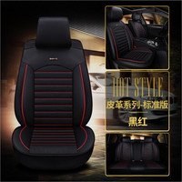 luxury leather car seat covers for Land Rover Discovery Sport freelander Range Sport Evoque Defender auto accessorie