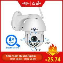 Hiseeu 1080P Wireless PTZ Speed Dome IP Cámara WiFi al aire libre de dos vías de Audio Video de seguridad CCTV red de vigilancia Cámara P2P