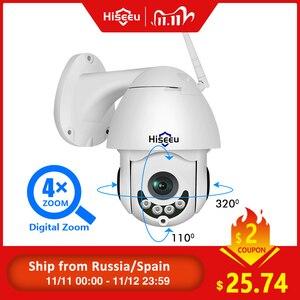 Image 1 - Hiseeu 1080P sans fil PTZ vitesse dôme IP caméra WiFi extérieur deux voies Audio CCTV sécurité vidéo réseau Surveillance caméra P2P