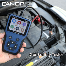 Eanop 12 12v車のバッテリーテスターデジタルlcd診断バッテリーテスター自動車アナライザ充電開始スキャナツールR200