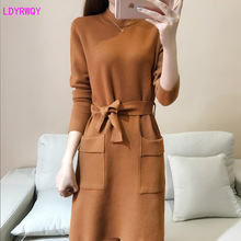 2019 new autumn and winter Korean version of the set of fresh and sweet long section with a slim temperament knit women's dress цены онлайн