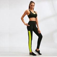 Штаны для йоги с боковым карманом и высокой талией женские эластичные