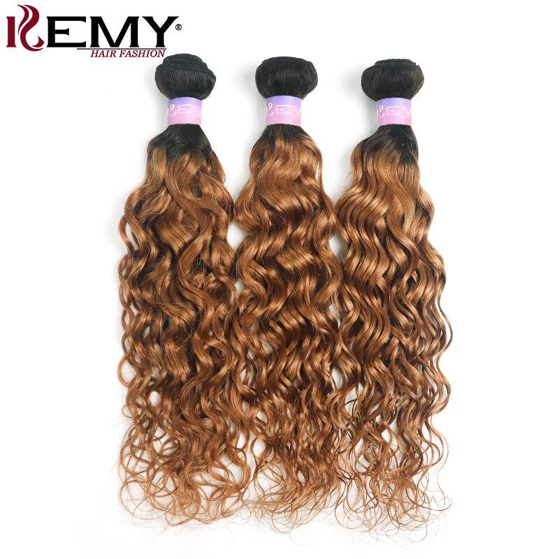 1B 27/30 Water Wave Brazilian Human Hair Weave Bundles 8-26 Inch Two Tone Red Human Hair Extension Non-Remy 3/4 PCS KEMY HAIR