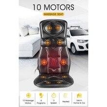 Silla de masaje con vibración de 10 motores cojín de asiento con calor para oficina en casa silla de masaje de Control remoto con cable