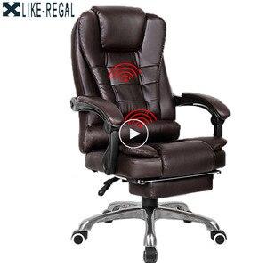 Image 1 - Специальное предложение кресло офисный стул компьютерный босс стул эргономичный стул с подставкой для ног