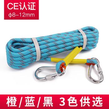 Yuanbang lina wspinaczkowa bezpieczeństwo na zewnątrz lina odporna na zużycie lina wspinaczkowa lina nylonowa wspinaczka lina ratownicza dynamiczna lina tanie i dobre opinie CN (pochodzenie) Lina do wspinaczki