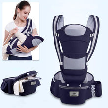 0-48M ergonomik bebek taşıyıcı 15 kullanarak yönlü bebek bebek Hipseat taşıyıcı ön ergonomik kanguru bebek şal sling seyahat