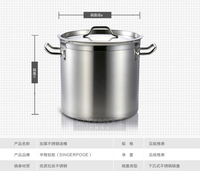 Thickened double bottom stainless steel soup bucket with lid commercial high pot kitchen induction cooker gas stove soup pot