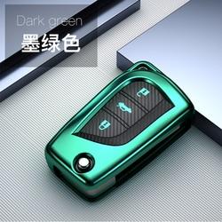 Carbon Fiber TPU Car Key Case For Toyota Yaris Reiz Carola Rav4 3 Button Folding Remote Fob Protector Cover Keychain Holder Bag