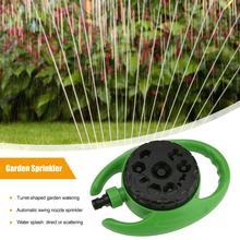 цена на Multifunctional Sprinkler Flexible 360 degrees Noodle head Stand Irrigation Sprinkler Nozzle Lawn Garden Water Sprayer Sprinkler