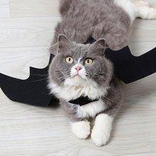 Крылья летучей мыши для домашних животных на Хэллоуин; вечерние ошейники для щенков; карнавальный костюм летучей мыши; милое черное платье для сцены на Хэллоуин