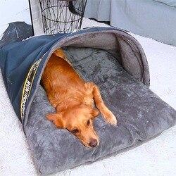Кроватка для собак