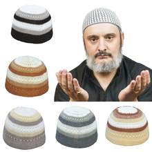 Men Muslim Islamic Prayer Cap Color Block Outdoor Skull Hat Topi Beanie Headwear Color block design, looks fashionable.accessory(China)
