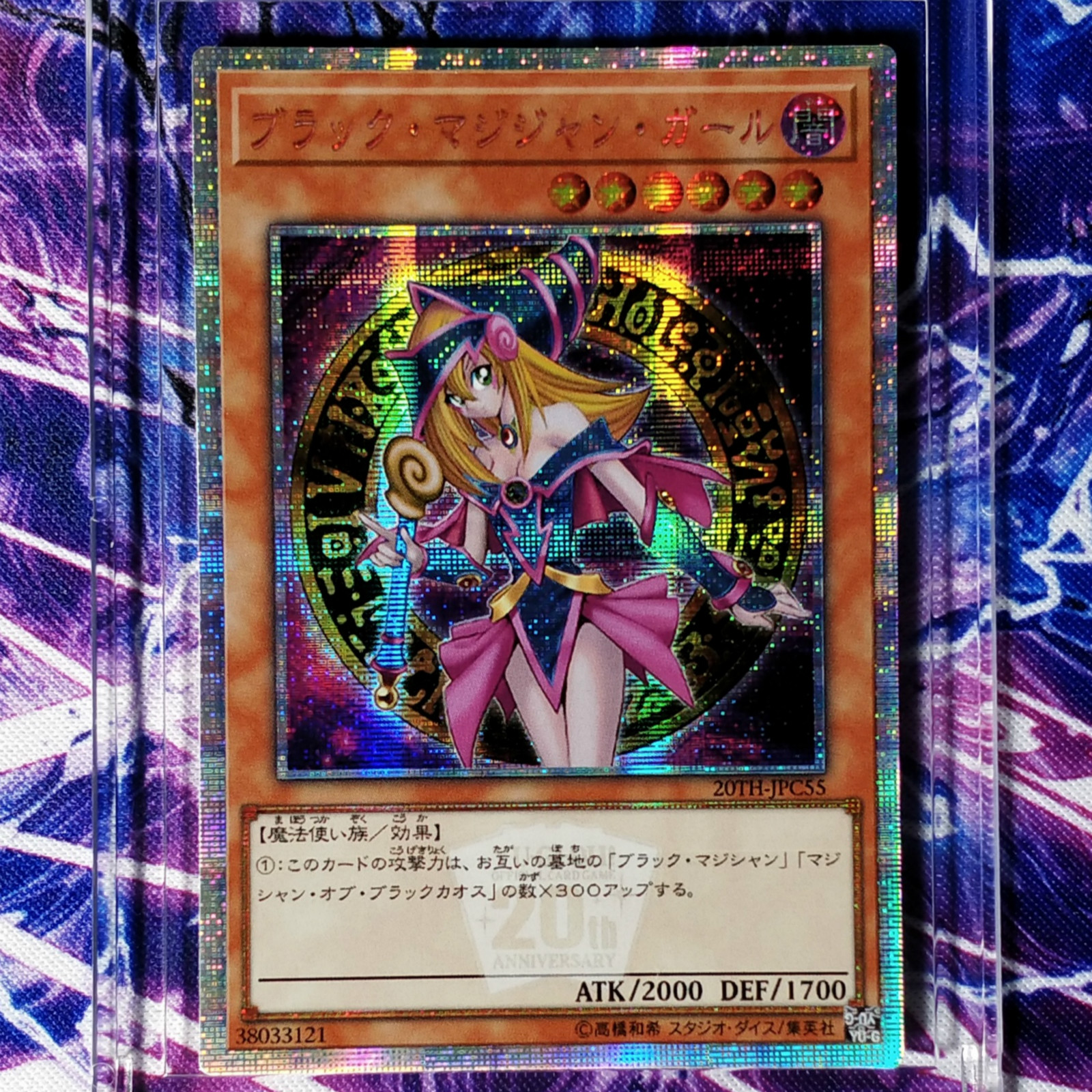 Yu Gi Oh Dark Magician Girl DIY Colorful Toys Hobbies Hobby Collectibles Game Collection Anime Cards