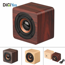 Portable  Wooden Mini Wireless 4.2 Bluetooth Speaker with 1200mAh Large Battery for Smartphone / PC wholesale
