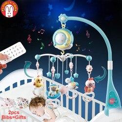 Cuna de bebé juguetes móviles sonajeros carrusel de campana de cama para cunas proyección bebés de juguete de 0-12 meses para recién nacidos