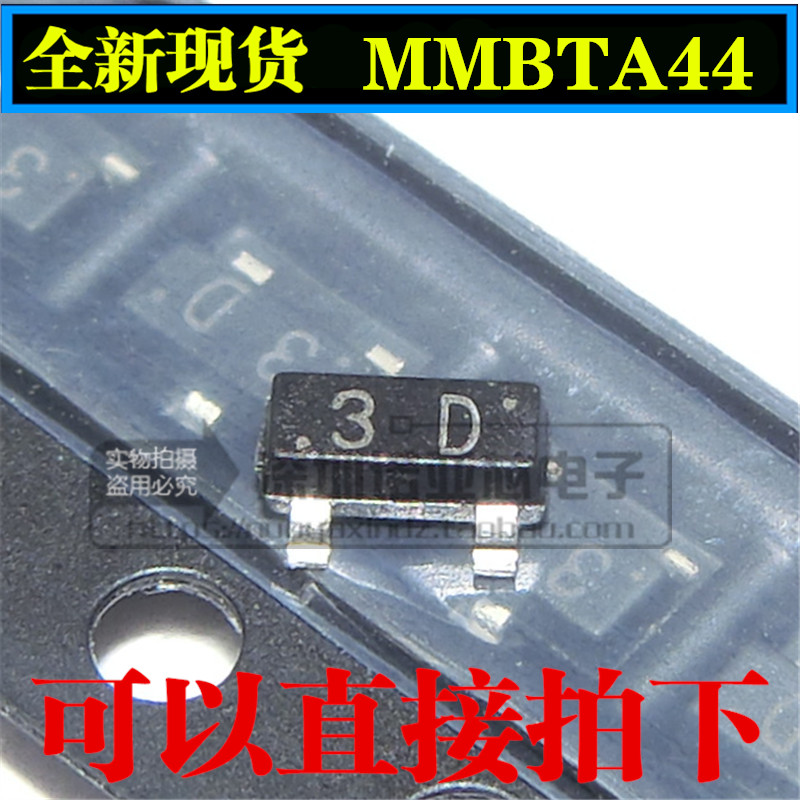 100pcs/lot A44 3D MMBTA44LT1G SOT-23 New SMD Transistor