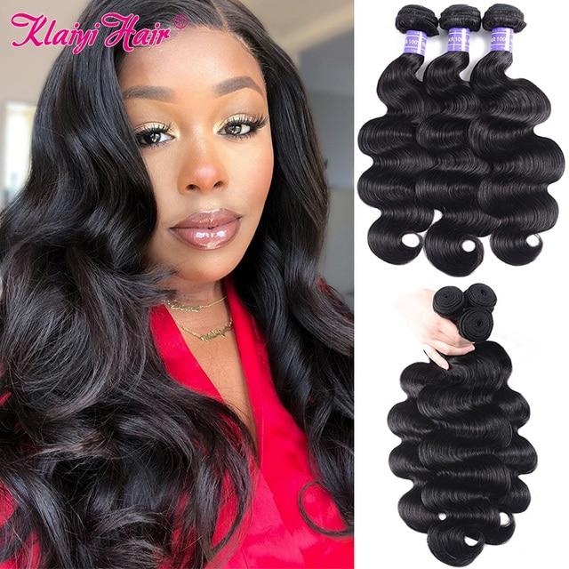 Klaiyi ضفيرة شعر برازيلي 3 حزم الجسم موجة اللون الأسود الطبيعي وصلة إطالة شعر طبيعي شعر ريمي 3 أجزاء/وحدة يمكن مصبوغ