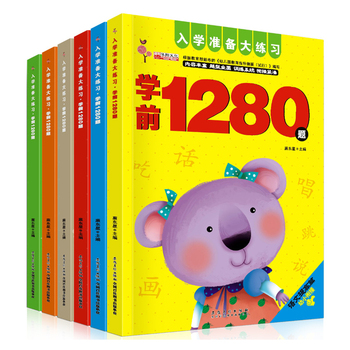 New 6 Volumes of Pre-school 1280 Questions for Young Children To Read Pictures and Literacy Books for Children Aged 3-6 stackhouse wells children s speech and literacy bk1