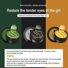Eye-Mask-Patch Seaweed Remove-Dark-Circles Eye-Care Crystal Moisturizing Collagen Gold