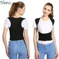 Tlinna dos Posture correcteur thérapie Corset colonne vertébrale soutien ceinture lombaire dos Posture Correction pansement pour hommes femmes