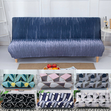 sofa bed cover spandex for living room elastic material geometric printed stretch slipcover sofa without armrest