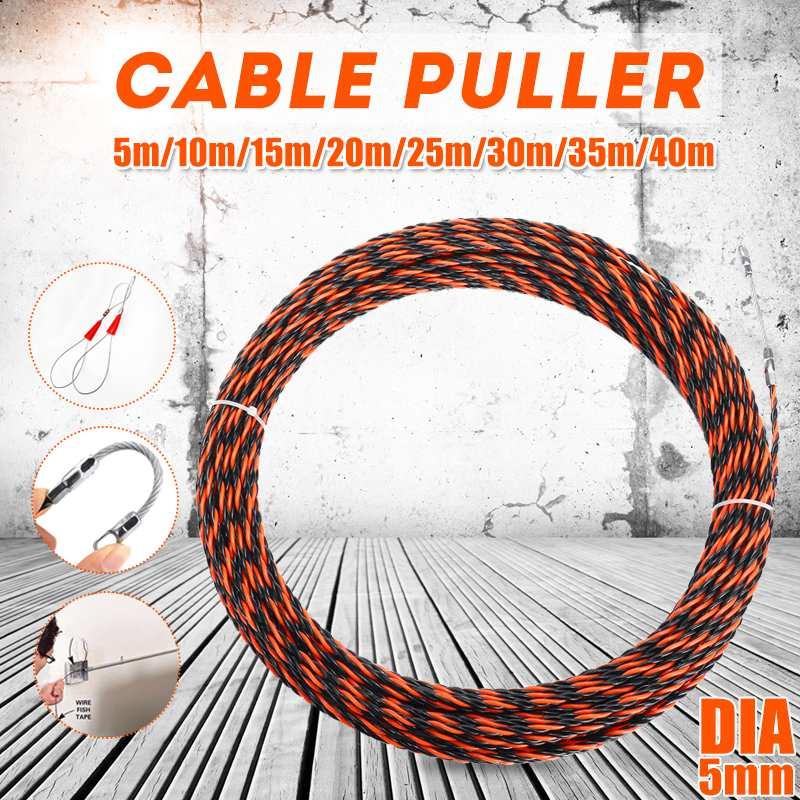 5-40 м 5 мм направляющее устройство стекловолокно Электрический кабель толкатели воздуховод змеи роддер протяжная проволока провода Mayitr + 2 ш...